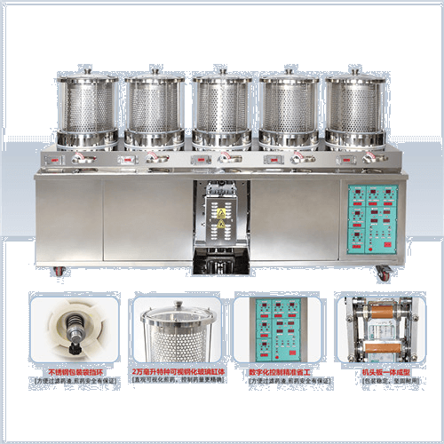 2万常温5+1新型智能煎药包装机CJBY5+1